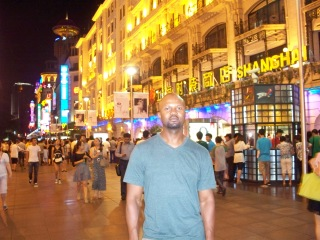 Nanjing Road in lights