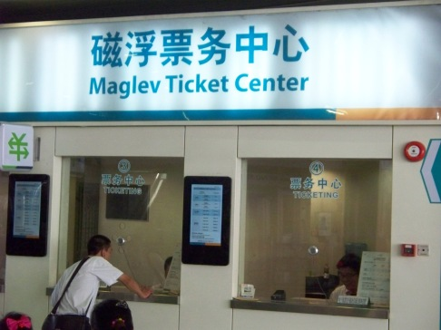 Buying tickets for the world's fastest train