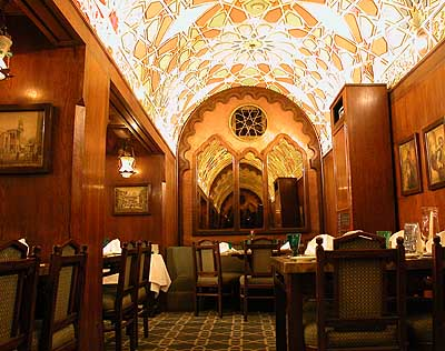 Formal Dining Room at Naguib Mahfouz Restaurant