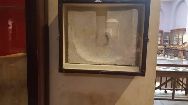 Ancient Egyptian toilet seat